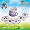 high capacity lowest price blank dvd discs