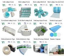Tianrun hospital disposable medical surgical consumables item supplies manufacture