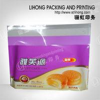 Cookie or Cake Packing ! Printing Laminated Bopp Poly Bag
