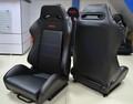 Recaro deporte asiento asientos de carreras - SPO imitación de cuero