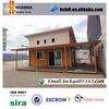 69m2 nice design,high quality movable villa