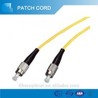 Duplex/simplex multimode cat6 patch cord 1m 2m 3m 5m