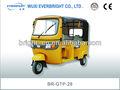 tres nuevos de la rueda de la motocicleta hecha en china