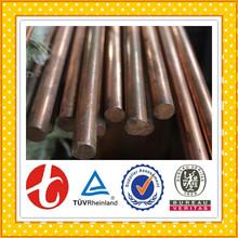 astm c11000 copper bar price