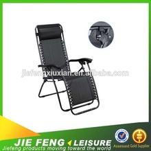 Luxury Outdoor Folding Recliner Chair