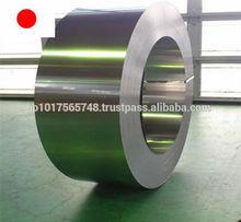 NSS HT1770 For steel belts high weldability Manufactured by Nisshin Steel Co., Ltd.
