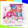 intelligent dialogue talking dolls for kids