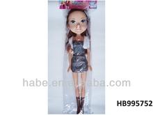 22 Inch Big Head Girl Sex Doll + Ic