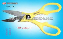 multifunction kitchen scissors