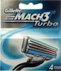 /product-free/razor-blades-m3-turbo-4pcs-pack-original-package-142635983.html