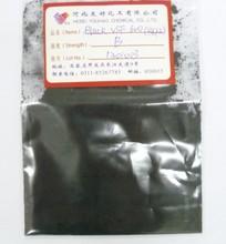 Dyestuffs / Direct Fast Black VSF 600%,1200%