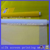 shangshai custom silk screen patches