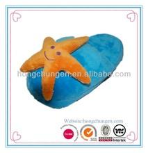 cute and lovely kids soft plush indoor slipper home slipper