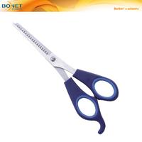 """S81019 CE Certificated 6-1/4"""" super cut barber scissors"""
