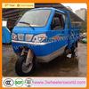 Manufacturer of Drift Smart Trike Chopper Three Wheel Motorcycle