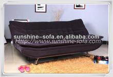 Modern Fabric Best Sofa Brands