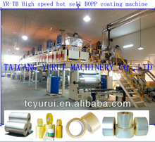(Hot sell model)bopp tape high speed glue coating machine(good-after service)