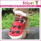 Warm Windcoat Dog Pets Cloth Puppy Clothing