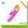 /product-gs/2014-newest-42-vibrating-modes-g-spot-vibrator-for-pussy-sex-man-and-women-1473420299.html