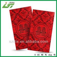 custom red packet envelope manufacturer