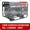 Factory priced three phase 12kva gasoline generator set