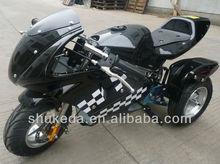 three wheel 49cc gas pocket bike for kids