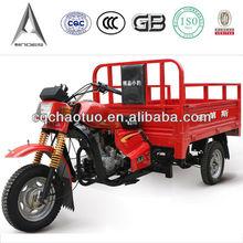 150CC Trike Three Wheel Motorcycle