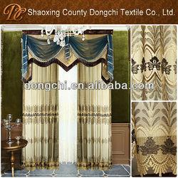 embroidery design curtain fabric macrame curtain
