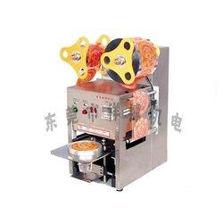 ET-Q8 High efficiency plastic cup sealing machine/cup sealing machine/ cup sealer