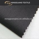 high fashion twill woven fabric ladies latest office uniform design