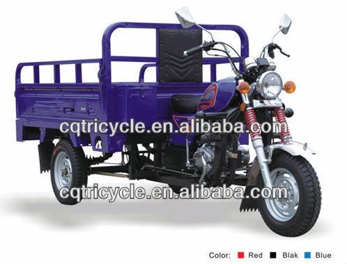 Three Headlights 150cc three wheel motorcycle ST150ZH-2