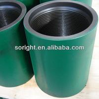 API 5CT Tubing & Casing Coupling Made in China