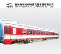 25g sedile fisso passeggeri allenatore/trail auto/trasporto/ferrovia treno