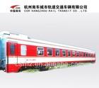25G Hard Seat Passenger Coach/ trail car/ carriage/ railway train