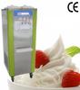 With CE approved ice cream freezer ICM-375C