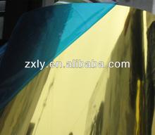 aluminum looking glass mirror