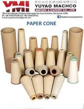 Full automatic conical paper cone making machine