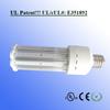 UL Patent!!! Samsung 45W led garden series