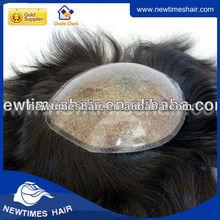 Human Hair Silicone PU Toupee