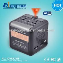 latest h.264 720x480 alarm clock network p2p ip camera