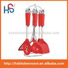 new kitchen utensil1366C