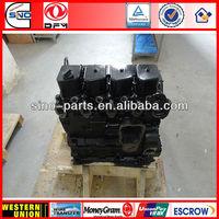 cummins cylinder block 4BT DCEC 4BT3.9 cummins long block