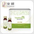 Vital formule enzymatique. boissons, glutathion