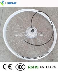 36v 250w electric bike engine/ DC Brushless motor/ E-bike hub motor