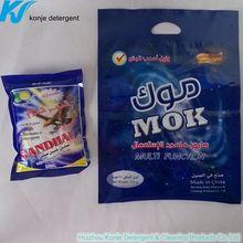 Which best washing powder laundry washing detergent soap making