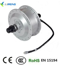 brushless dc electric hub motor/ brushless hub motor generator