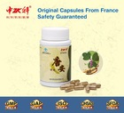 Zhongke Diabetic-Care Capsules