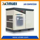 XINLEI XLVD100A10bar lg air compressor 100HP