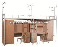 School supply bedroom furnishings