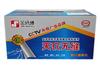 Super Good Quality A&B Epoxy Resin Sealant